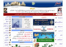 narowal.org