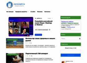 narrecepti.ru