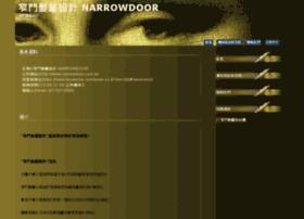 narrowdoor.com.tw