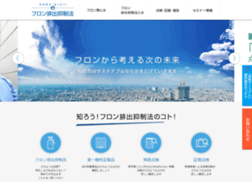 naruhodo-freon.com