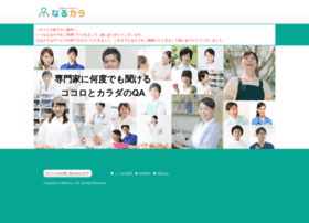 narukara.com