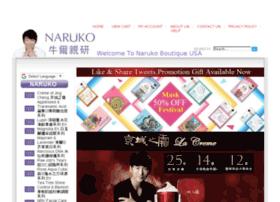 naruko.us