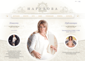 narukova.ru