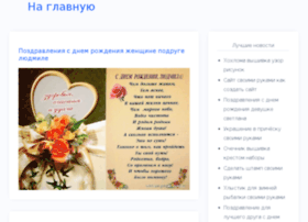 naruto-kage.ru