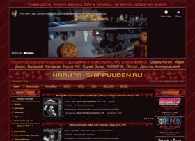 naruto-shippuuden.ru