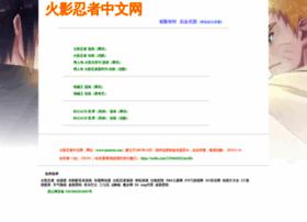 narutom.com