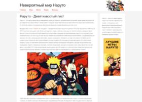narutonaruto.ru