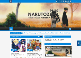 narutozero-plus.blogspot.com