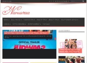 naruwaa.com