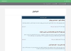 naryanian.com