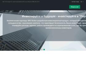 nas-broker.com