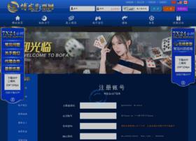 nas-yosou.com