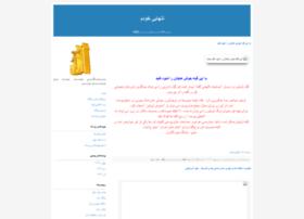 naseer0098.blogfa.com