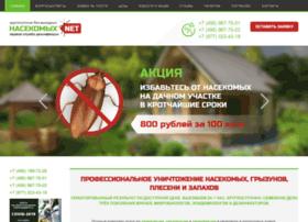nasekomyh.net