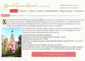 nasemenovs.com