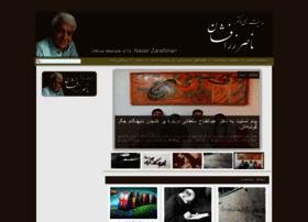 naser-zarafshan.com