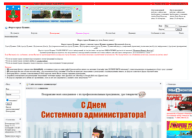 nash-forum.itaec.ru