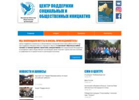 nash-noginsk.ru