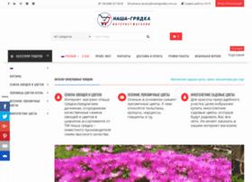 nashagradka.com.ua
