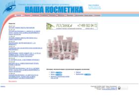 nashakosmetika.ru