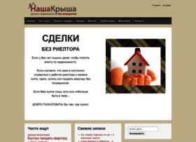 nashakrysha.ru