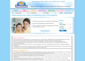 nashanyanya.com.ua