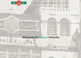 nashar.com