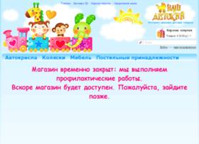 nashdetski.ru