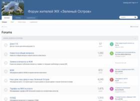 nashdvor.kiev.ua