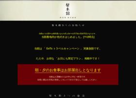 nashigi.com