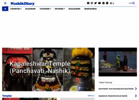 nashikdiary.com