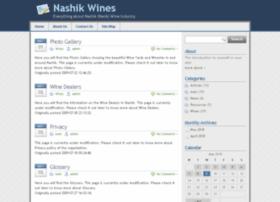 nashikwines.com