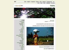 nashimahut.wordpress.com