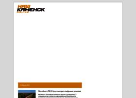 nashkamensk.ru