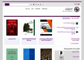 nashriran.com