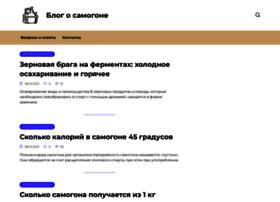 nashsamogon.ru