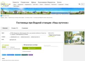 nashygolok.0629.com.ua