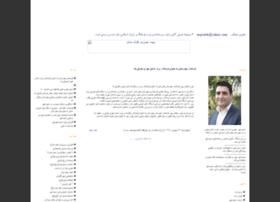 nasimshahrnews.blogfa.com