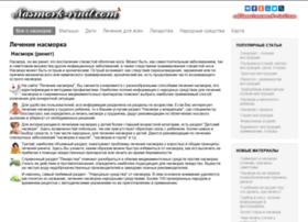 nasmork-rinit.com