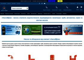 nasosvdom.com.ua