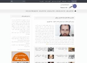 nasour.net