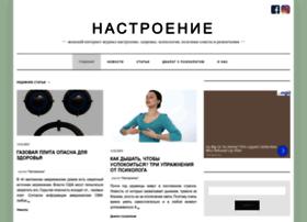 nastroenie.com.ua