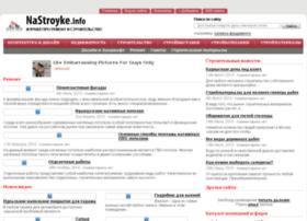 nastroyke.info