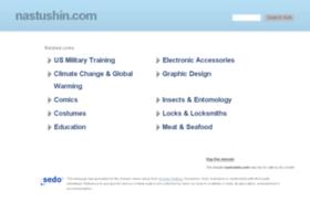 nastushin.com