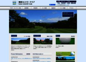 nasu-cc.com
