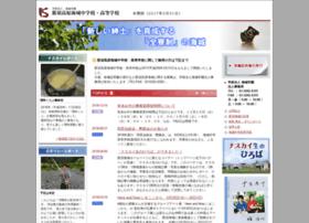 nasukaijo.ed.jp
