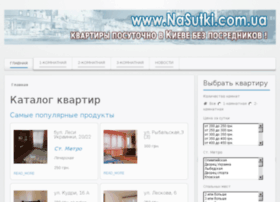 nasutki.com.ua