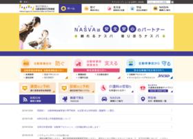 nasva.go.jp