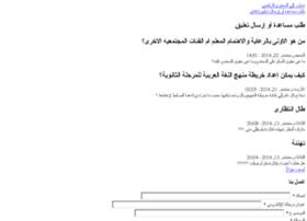 nata3alam.intel.com