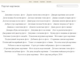 nataburmistrova.ru